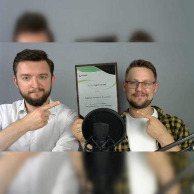 Branżowisko #7 – podcast branży stolarki