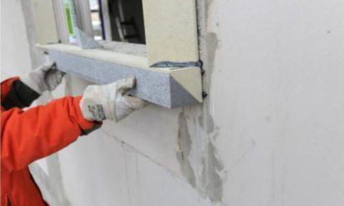 Montaż okien w standardzie EU: 2. Podstawy fizyki budowli