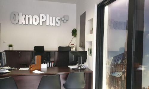 OknoPlus w górę mimo spadków w eksporcie